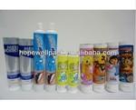 河南合沃包装材料有限公司