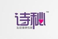深圳市思觅科技有限责任公司