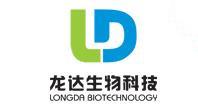 肇庆龙达生物科技有限公司