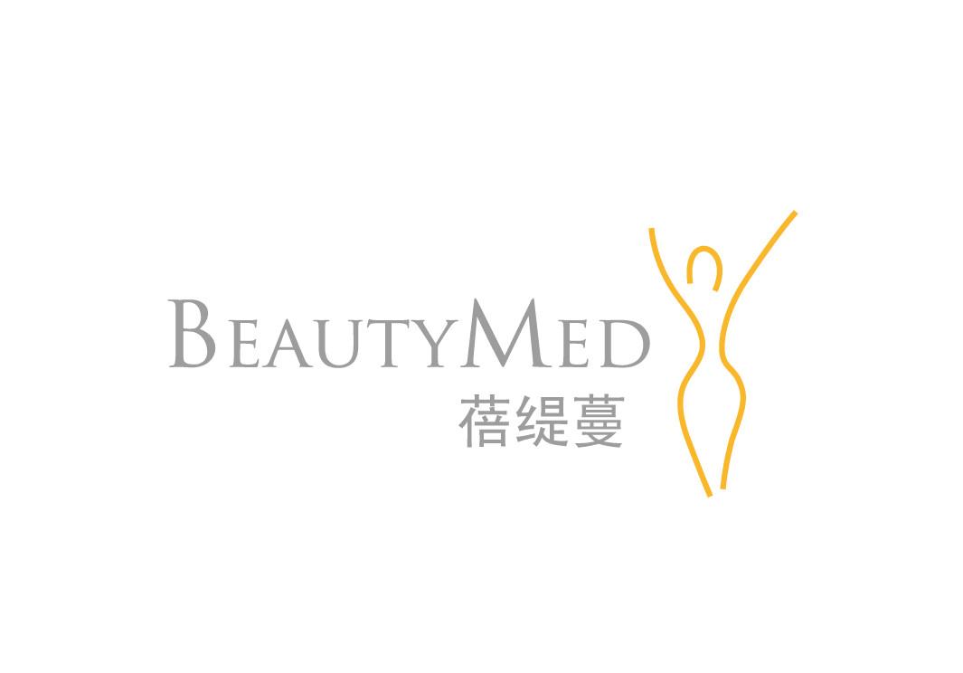 阿卡特娜(北京)化妆品有限公司