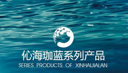 广州市�埠g炖渡�物科技有限公司