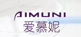 广州爱慕妮生物科技有限公司