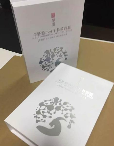 广州合七福生物科技有限公司