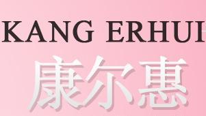 广州市秀语化妆品有限公司
