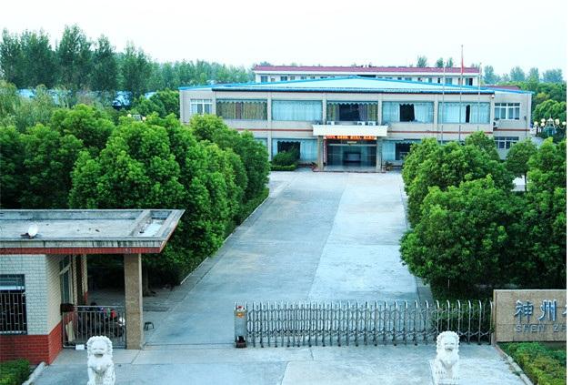 河南省神州神药业有限公司