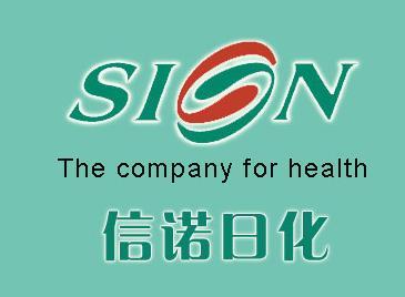 扬州信诺日化有限公司