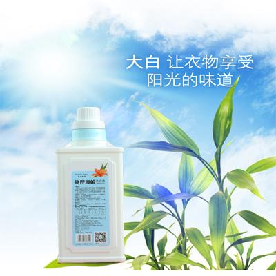 乐享聚福生物医药科技(深圳)有限公司