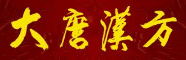 广州英邦化妆品有限公司