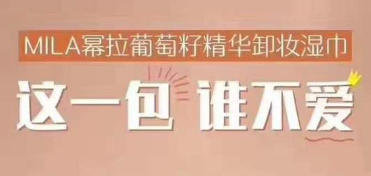 杭州佑拉米电子商务有限公司