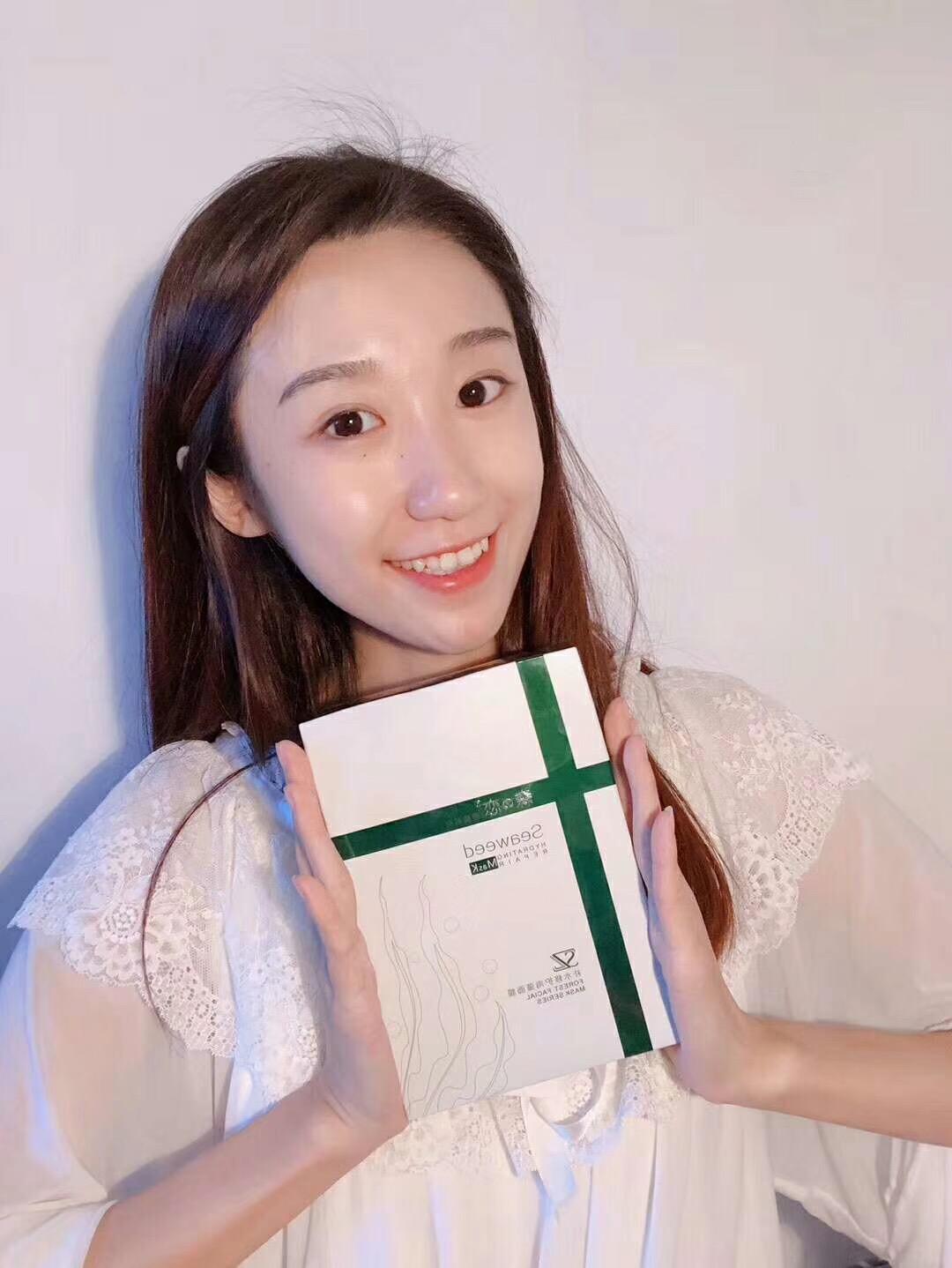 广州市萝薇化妆品有限公司