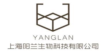 上海阳兰生物科技有限公司