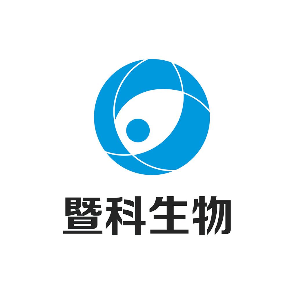 暨科生物科技(广州)有限公司