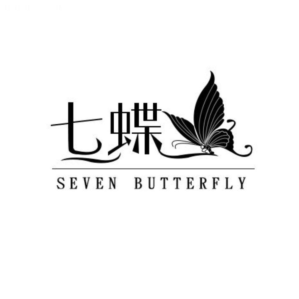 广州七蝶科技有限公司