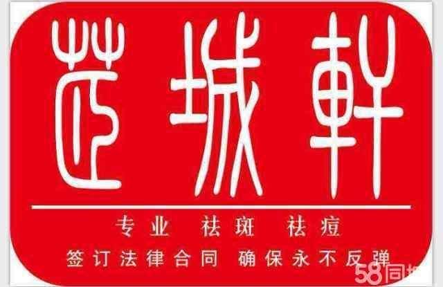 广州芷成国际生物科技有限公司