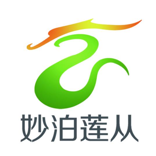 妙泊莲从(北京)生物科技有限公司