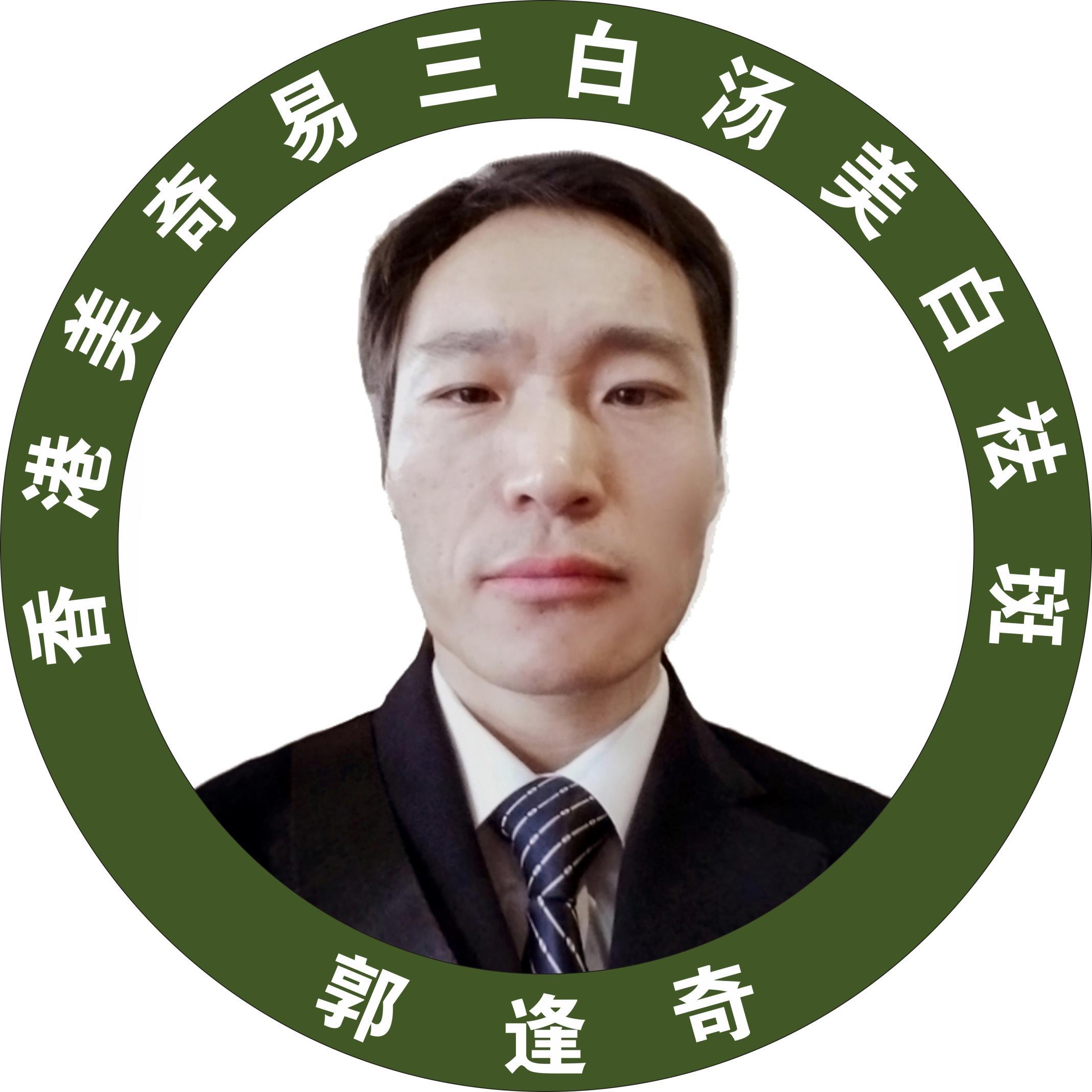 香港美奇美容产品公司