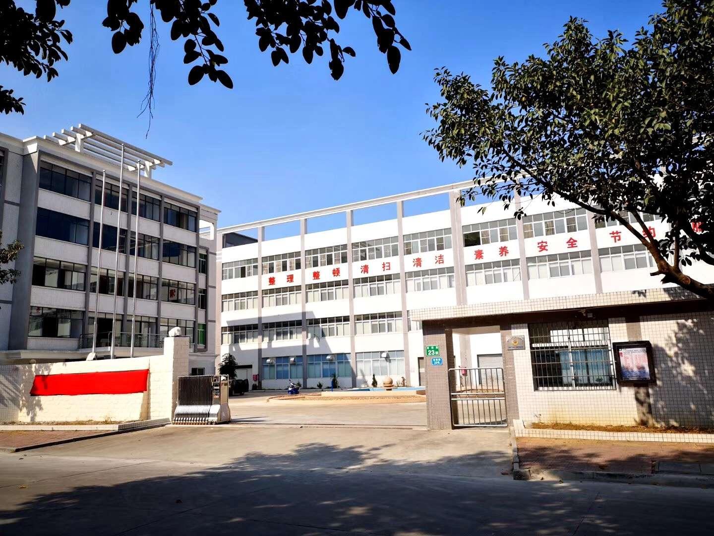 广州艾尔法生物科技有限公司