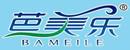 上海芭美乐生物科技有限公司
