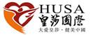 香港皇莎国际集团有限公司