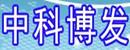 北京中科博发科技发展有限公司