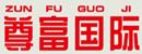 广州尊富美容科技有限公司