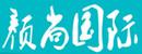 广州颜尚国际化妆品有限公司