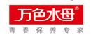 北京赛博瑞雅商贸有限公司西安分公司
