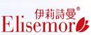 广州伶爱生物科技有限公司
