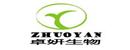 广州卓妍生物科技有限公司