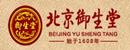 北京御生堂健康产业集团有限公司