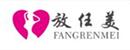 广州放任美电子科技有限公司