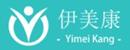 伊美康(广州)医药生物科技有限公司