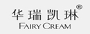 深圳市钰清化妆品有限公司