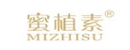 广州市蜜植素化妆品有限公司