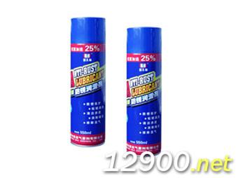 蓝孔雀防锈润滑剂