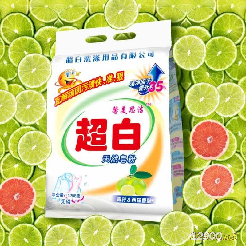 超白-中国驰名商标天然皂粉(青柠&西柚香型)