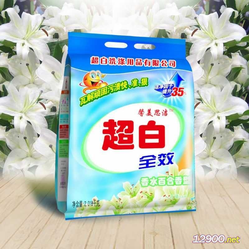 超白-中国驰名商标洗衣粉(香水百合香型)