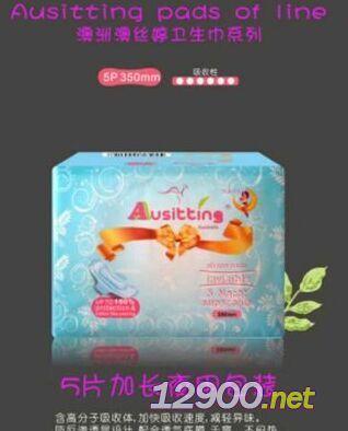 澳洲澳丝婷超薄加长夜用卫生巾350MM