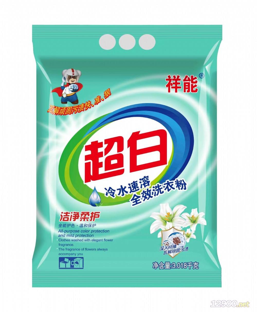 馨美思洁-超白超白洗衣粉