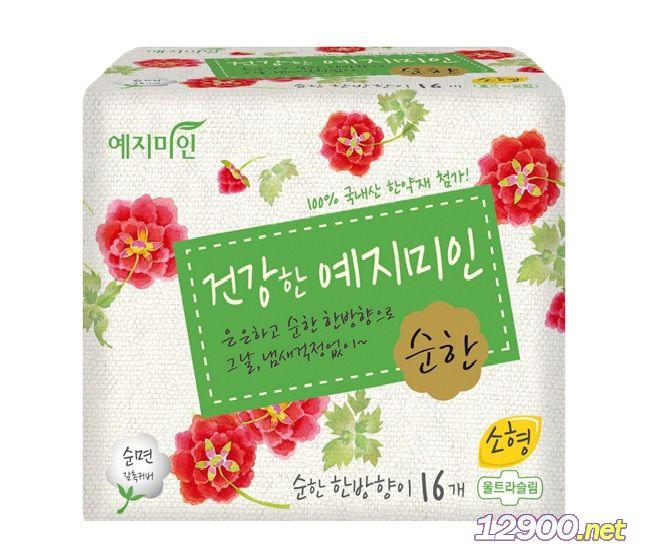 汉方日用卫生巾