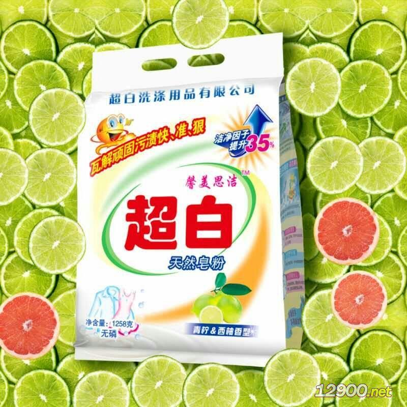超白天然皂粉柠檬西柚香型