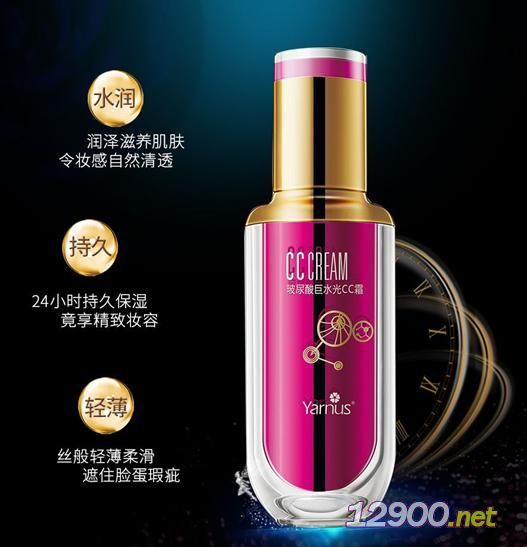 彩妆流通高端品牌雅娜丝