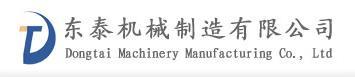 上海机械设备制造集团公司